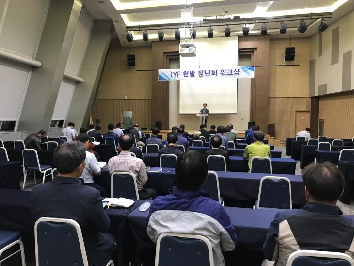 태권도원 1층 강당