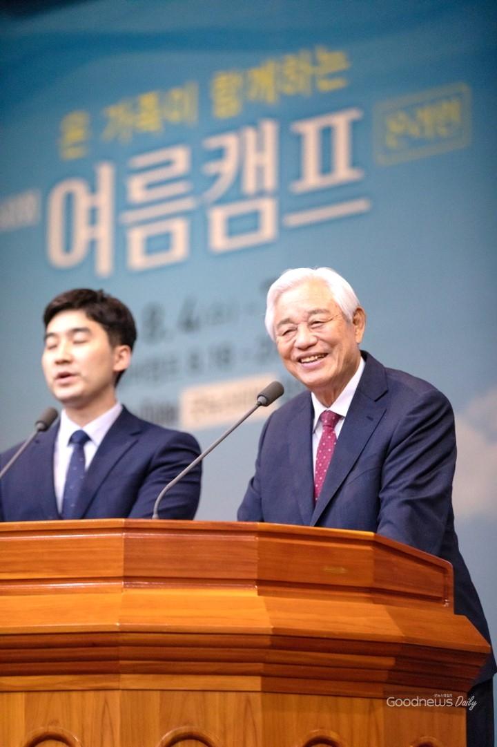 여름캠프 주 강사 박옥수 목사