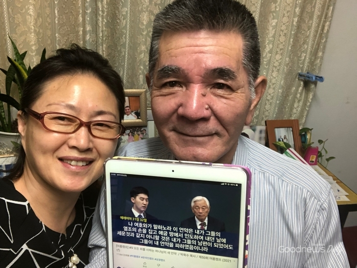 후쿠다 세이코 집사, 구원은 받았지만 교회와 연결되지 않고 있었던 남편과 함께 캠프에 참석해 말씀을 들었다.