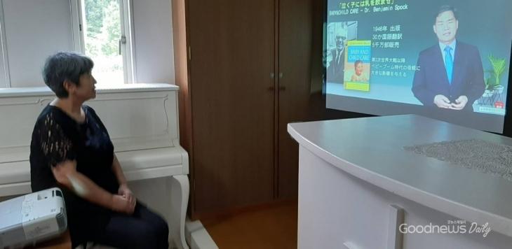 호리생명의 나무 교회 사이토 마이 목사.